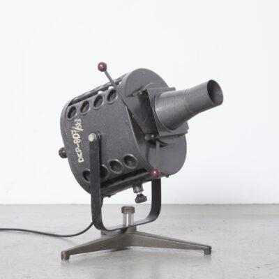 Projecteur de théâtre E27 11